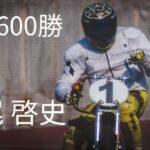 2021.4.26 [オッズパーク杯SG第40回オールスター・オートレース川口] 予選2日目 ダイジェスト