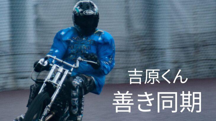 2021.4.29 優勝おめでとう! 鈴木 圭一郎 [オッズパーク杯SG第40回オールスター・オートレース川口] 最終日 優勝戦