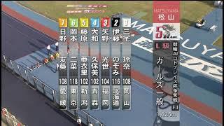 2021/4/20 競輪AIロトプレイス杯争奪戦 2日目6R