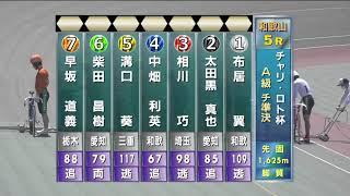 2021/4/20 チャリ・ロト杯 2日目6R