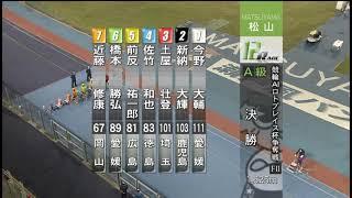 2021/4/20 競輪AIロトプレイス杯争奪戦 2日目1R