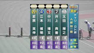 2021/4/20 チャリ・ロト杯 2日目9R