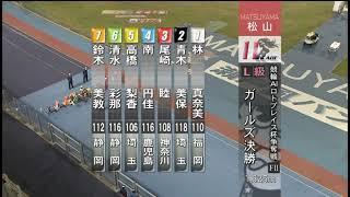 2021/4/20 競輪AIロトプレイス杯争奪戦 2日目12R