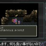 ギャンブル依存のドラクエ3【PART14】
