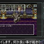 ギャンブル依存のドラクエ3【PART15】