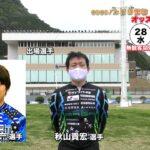 4/28~30たけお競輪FⅡ モーニング7「オッズパーク杯」開催を地元佐賀の参加選手がPRです。