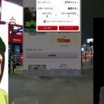 【ロト6】 第1576回 結果発表 新シリーズ宝くじ当たるかな?!