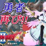 【Dragon Quest 2】ロトの子孫3人旅が始まる!!DQ2実況プレイ02【3DモデルVtuber】
