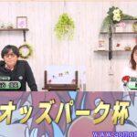 青森ミッドナイト競輪1日目 FⅡ オッズパーク杯 [青森競輪LIVE☆もりんちゃんねる] 2021.04.19