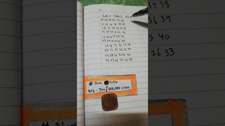 ロト六🇯🇵  Loto 6 🎌 668 Millions Winning Lottery Jackpot Tickets Super Lotto 頑張って Numbers 🔢