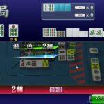 (2238)  ギャンブル卓で荒稼ぎしてやるぜ!【 ネット麻雀MJ】