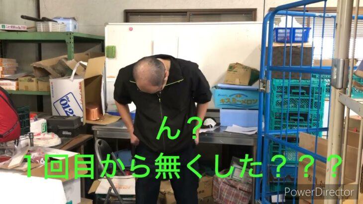 M田Jのロト6一等当たるまで買い続けます! No.1
