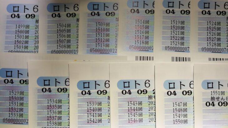 ロト6 同じ数字を半年間買い続けた結果PART5 (FHD)