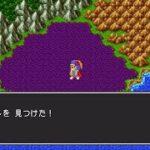 「プレイ動画」Switch版ドラゴンクエスト1 ー ロトのしるしゲット ー Part7