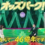 「オッズパーク」WEBCMフリースタイルインタビュー篇30秒オムニバス
