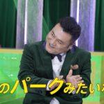 「オッズパーク」WEBCMフリースタイルインタビュー篇30秒2