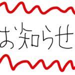 【高額当選!?】天才予想師Xによる第1574回ロト6大予想!#22