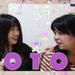 【宝くじ企画】ロト6当たるまでやめれまてん!part3