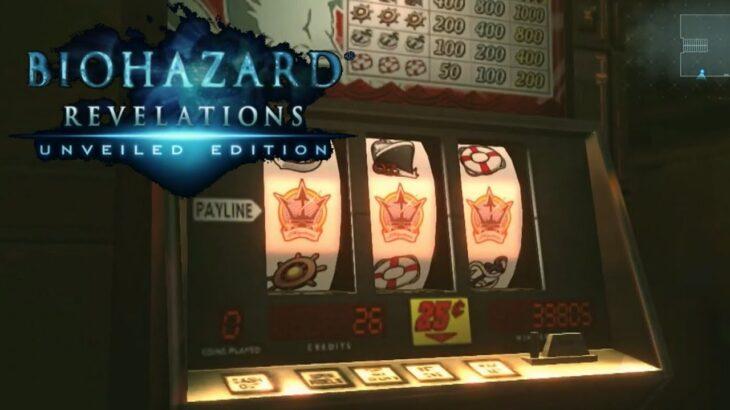 やっぱ人生ギャンブルだわ【バイオハザード リベレーションズ アンベールドエディション】#12