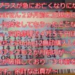ロト6購入(2021/05/24公開分)1588回【#ロト6】【#ロト6】