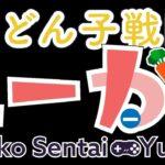 【雑談配信】【競馬】オッズを見ながら日本ダービーを予想する配信 20210530 + 2周年記念の告知