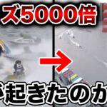 【大クラッシュ】5000倍オッズがついた衝撃レース。一体何が起きていたのか!?