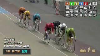 5/1 ミッドナイト競輪オッズパーク杯(FII)1日目 第8競走
