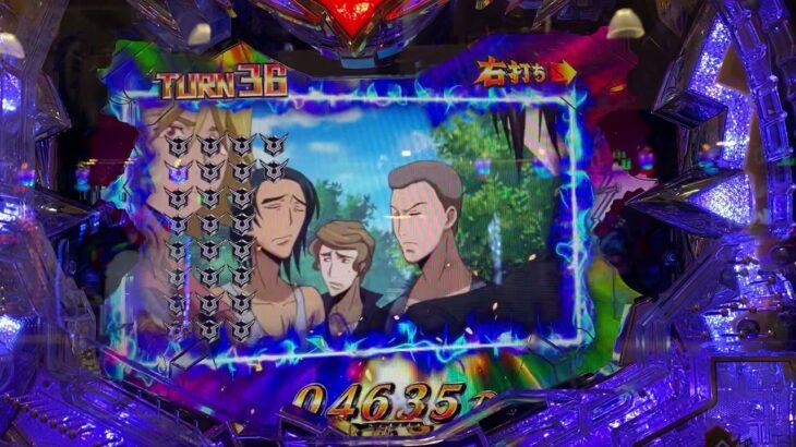 世界よ!これが日本のギャンブル 52
