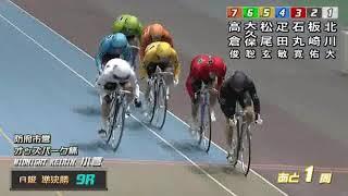 5/2 ミッドナイト競輪オッズパーク杯(FII)2日目 第9競走