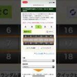 ロト6予想/第1582回/5月3日(月)/5口