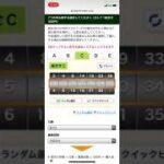 ロト7予想/第418回/5月7日(金)/5口