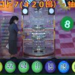 王道の【ロト7】421回予想5口と気になる数字2口です。1等賞金はキャリーオバーも有ります。狙いましょう。