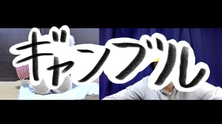 【AV購入は唯一やるギャンブル】No.41『フリートーク8(中)』