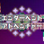 【マイクラ海賊団】ざわ…ざわ…ギャンブルゥ…!やめらんねぇ…!!! ざわ…👽 ざわ…【Enderbent】