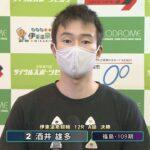 伊東温泉競輪 ミカリンナイトレース オッズパーク杯(F2)12R A級 決勝 出場選手インタビュー(2021.05.09)