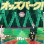 「オッズパーク」WEBCMフリースタイルインタビュー篇30秒3