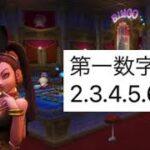 【高額当選!?】天才予想師Xによる第1588回ロト6大予想!#36