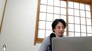 【ひろゆき】今ベトナムロトがアツい!!【切り抜き】