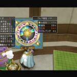 ドラクエ10 ギャンブル! 魔界の大盾に錬金していくよ!