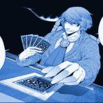 【異世界漫画】 『銀行員×ギャンブラー』新時代のギャンブルバトルが幕を開ける!1~37 【異世界マンガ】