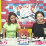 (裏)もりんちゃんねる 青森ミッドナイト競輪 1日目 FⅡ オッズパーク杯 2021.06.14