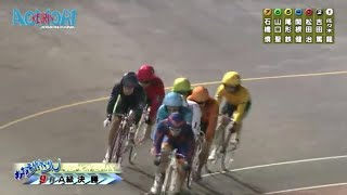 ◆2021.06.16【ミッドナイト競輪 オッズパーク杯 FⅡ】A級決勝戦