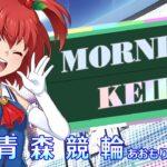 青森競輪 1日目 FⅡ モーニング7 オッズパーク杯 2021.07.11