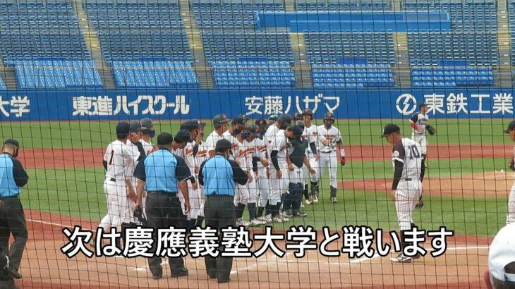 【国立大がギャンブルを仕掛けて大殊勲だ!】和歌山大学が逆転サヨナラで九州の強豪私大から金星を挙げる。全日本大学野球選手権2021・1回戦・九州産大戦【2021 6 8】