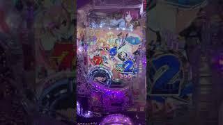 世界よ!これが日本のギャンブル 209