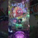 世界よ!これが日本のギャンブル 210