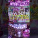 世界よ!これが日本のギャンブル 215
