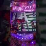 世界よ!これが日本のギャンブル 222