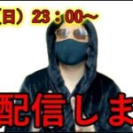 ロト6で2億円を手に入れた宝くじ高額当選者の生配信決定!