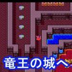 #7【ドラクエ1 実況】竜王の城~ロトの剣~全滅
